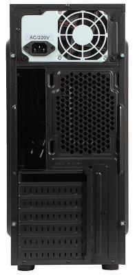 Корпус ATX Sun Pro Electronics Dios I 450 Вт чёрный