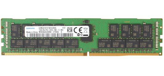 Оперативная память 16Gb PC4-21300 2666MHz DDR4 DIMM ECC Samsung цена и фото