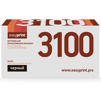 Картридж EasyPrint LK-3100 для Kyocera FS-2100/ECOSYS M3040dn/M3540dn черный 12500стр картридж nv print nv tk3100 для fs 2100d 2100dn ecosys m3040dn m3540dn