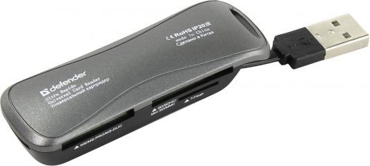 Концентратор USB 2.0 Defender Ultra Rapido 83261 4 x USB 2.0 черный