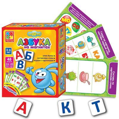 Магнитные буквы Vladi Toys Азбука VT1502-06 vladi toys игра слышим видим нюхаем vladi toys