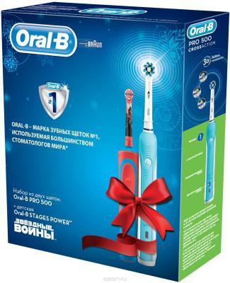 Зубная щётка Braun Oral-B PRO 500 + Oral-B Stages Power Звездные войны белый/голубой набор электрических зубных щеток oral b family pack pro 500 и oral b stages power звездные войны белый [4210201193340]
