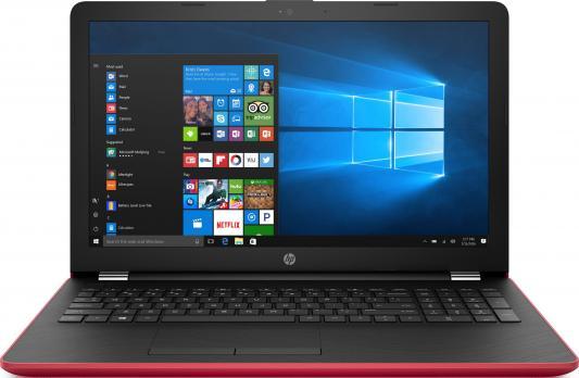 "Ноутбук HP 15-bs593ur 15.6"" 1920x1080 Intel Pentium-N3710 2PV94EA"