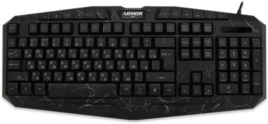 Клавиатура проводная CBR KB 870 Armor USB черный клавиатура проводная cbr kb 300m silver