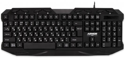Клавиатура проводная CBR KB 868 Armor USB черный цена и фото