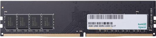 Оперативная память 4Gb PC4-19200 2400MHz DDR4 DIMM Apacer AU04GGB24CEWBGH/EL.04G2T.LFH
