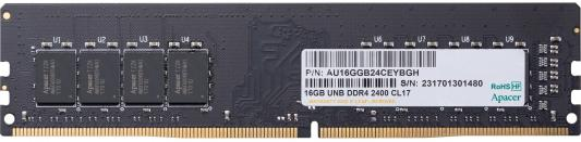 Оперативная память 16Gb PC4-19200 2400MHz DDR4 DIMM Apacer AU16GGB24CEYBGH/EL.16G2T.GFH apacer ah 322 16gb black ap16gah322b 1
