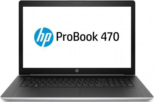 Ноутбук HP ProBook 470 G5 (2UB60EA) ноутбук hp 255 g5