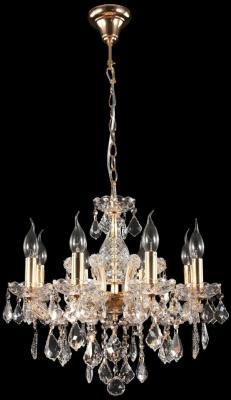 Подвесная люстра Crystal Lux Ines SP8 Gold/Transparent люстра crystal lux fontain sp8