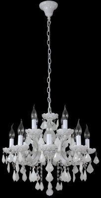 Подвесная люстра Crystal Lux Ines SP8+4 White подвесная люстра crystal lux fontain sp8 4