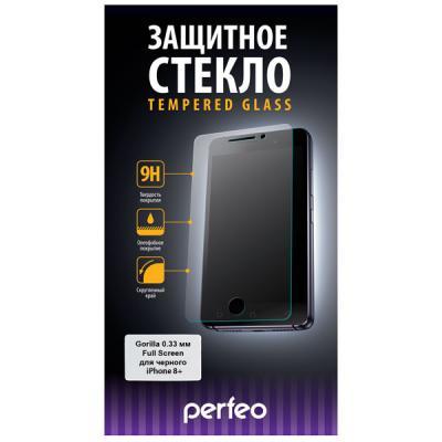 Защитное стекло прозрачная Perfeo PF_5327 для iPhone 8 Plus 0.33 мм