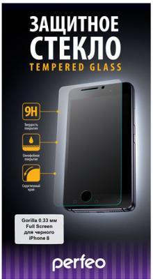 Perfeo защитное стекло Apple iPhone 8 черный 0.33мм 2.5D Full Screen Gorilla (PF_5325) защитное стекло perfeo для iphone 8 plus 0 33мм 2 5d full screen gorilla белый pf 5328