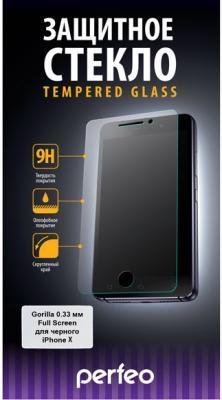 Защитное стекло 2.5D Perfeo Full Screen для iPhone X 0.33 мм PF_5329
