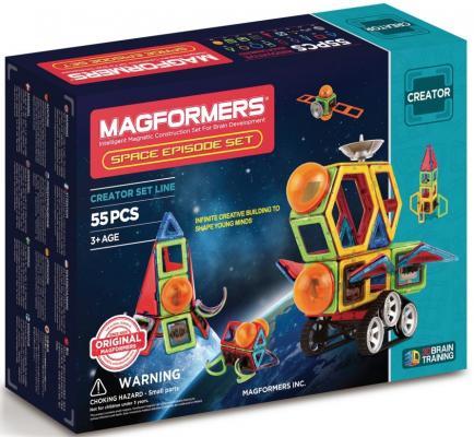 Магнитный конструктор Magformers Space Episode set 55 элементов 703014