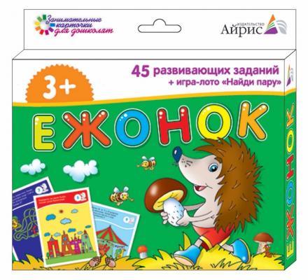 Набор карточек АЙРИС-пресс Лото. Развитие памяти. 50547 раннее развитие айрис пресс занимательные задачи и головоломки для детей 4 7 лет