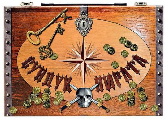 Игровой набор FANTASTIC Сундук пирата