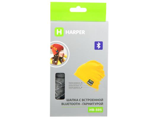 Гарнитура HARPER HB-505 Gray гарнитура harper hb 417