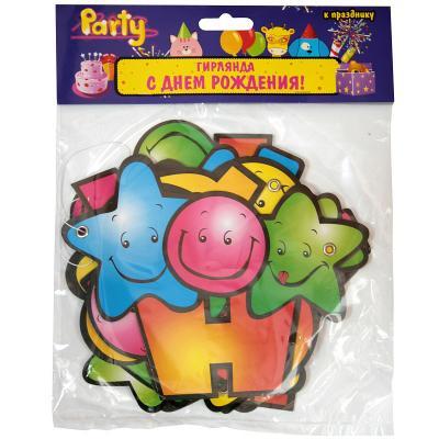 Гирлянда HAPPY BIRTHDAY!, СМАЙЛИК, 1,6 метра 5pcs lot iron man hulkbuster action figure toys with led birthday gift for children free shipping