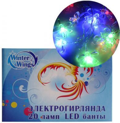 Гирлянда электрическая LED БАНТЫ, 20 ламп, разноцветные