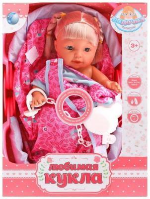Кукла Shantou Gepai Девочка 30 см со звуком кукла shantou gepai my baby 30 см со звуком пьющая писающая