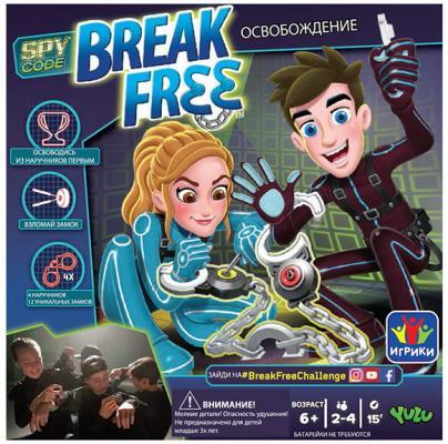 НИ Break Free Освобождение YL039