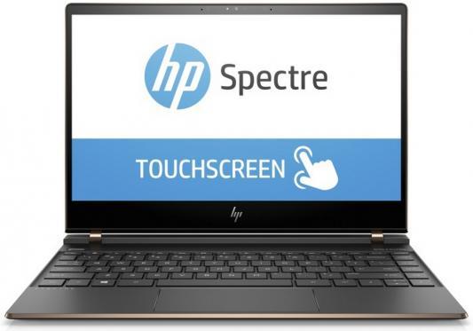 все цены на Ноутбук HP Spectre 13-af002ur (2PQ00EA)