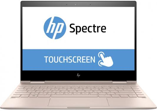 Ноутбук HP Spectre x360 13-ae013ur (2VZ73EA) new 13 3 for hp spectre x360 13 spectre pro x360 g1 touch screen lcd n133hse eb3 display assembly 1920x1080