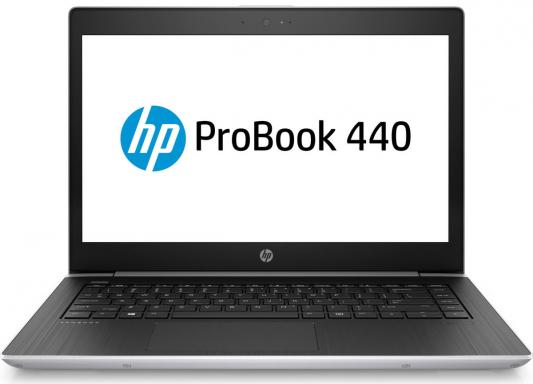 Ноутбук HP Probook 440 G5 (2RS30EA) цена