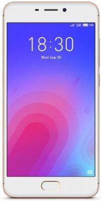 Смартфон Meizu M6 золотистый 5.2 32 Гб LTE Wi-Fi GPS смартфон meizu mx6 золотистый 5 5 32 гб lte wi fi gps 3g m685h 32 gw