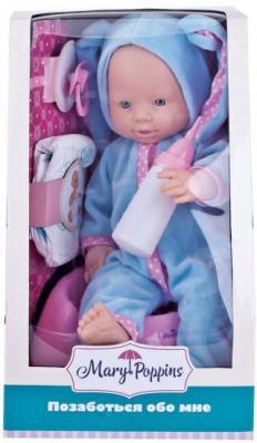 Пупс Mary Poppins «Позаботься обо мне» Зайка 38 см пьющая писающая куклы mary poppins интерактивная кукла я считаю пальчики