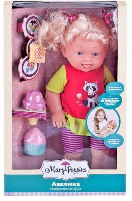 Кукла Лакомка куклы mary poppins интерактивная кукла я считаю пальчики