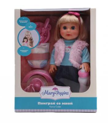 Кукла Софи 33см Поиграй со мной антимагнитные счетчики на воду