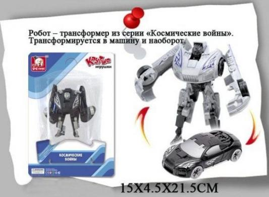 Трансформер Shantou Gepai Робот-машина, Космические войны 15 см двигающийся 100595885 игрушка shantou gepai трансформер робот машина 635451