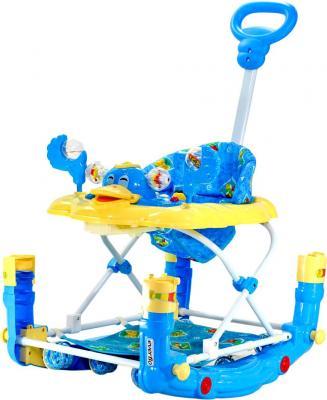Ходунки 3-в-1 Everflo Утенок (синий)