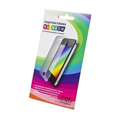 Защитная пленка Rainbow для Нuawei P10 Lite пленка
