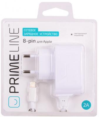 Сетевое зарядное устройство Prime Line 2307 8-pin Lightning 2.1A белый автомобильное зарядное устройство prime line 2207 2 1a 8 pin lightning белый