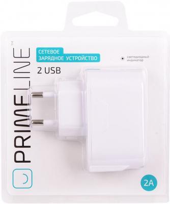 Сетевое зарядное устройство Prime Line 2312 2 х USB 2.1A белый
