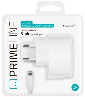 Сетевое зарядное устройство Prime Line 2316 8-pin Lightning 2.1A белый