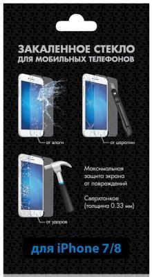 Защитное стекло прозрачная DF iSteel-18 для iPhone 8 iPhone 7 0.33 мм DFiSteel-18