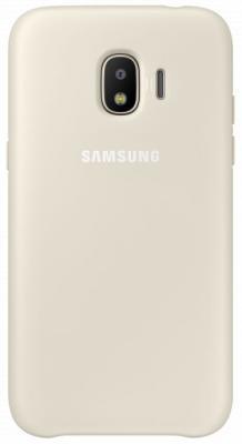 Чехол (клип-кейс) Samsung для Samsung Galaxy J2 (2018) Dual Layer Cove золотистый (EF-PJ250CFEGRU) чехол samsung для samsung galaxy j2 2018 dual layer cove белый ef pj250cwegru