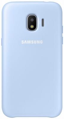 Чехол (клип-кейс) Samsung для Samsung Galaxy J2 (2018) Dual Layer Cove голубой (EF-PJ250CLEGRU) чехол samsung для samsung galaxy j2 2018 dual layer cove белый ef pj250cwegru