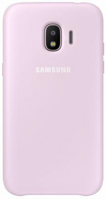 Чехол (клип-кейс) Samsung для Samsung Galaxy J2 (2018) Dual Layer Cove розовый (EF-PJ250CPEGRU) чехол samsung для samsung galaxy j2 2018 dual layer cove белый ef pj250cwegru