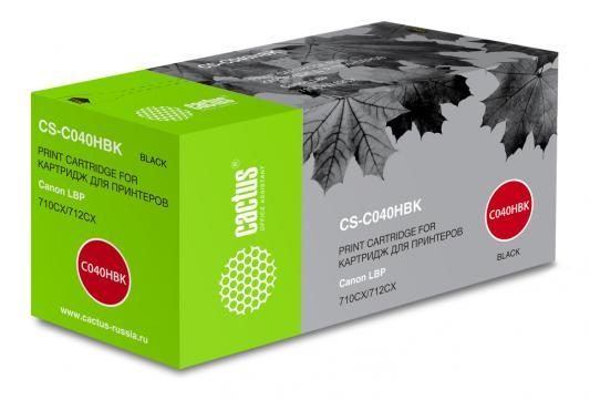 Картридж Cactus CS-C040HBK для Canon LBP 710CX/712CX черный 12500стр