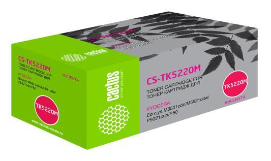Картридж Cactus CS-TK5220M для Kyocera Ecosys M5521cdn/M5521cdw/P5021cdn/P5021cdw пурпурный 1200стр 1set lot tk 5230 tk5230 toner cartridge chip for kyocera ecosys p5021dn p5021cdw m5521cdn m5521cdw p5021 m5521 5021 5221 chips