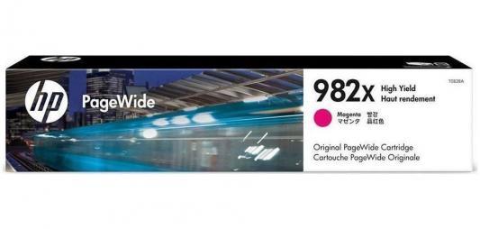 Картридж HP № 982A T0B28A для HP PageWide Enterprise Color 765/780/785 пурпурный 16000стр картридж hp 981a j3m71a для hp pagewide enterprise color 556dn 556xh 586z 586dn черный 6000стр