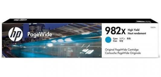 Картридж HP № 982A T0B27A для HP PageWide Enterprise Color 765/780/785 голубой 20000стр цена