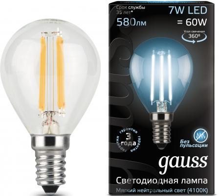 Лампа светодиодная шар Gauss Filament E14 7W 4100K 105801207