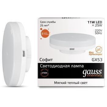 Лампа светодиодная GX53 11W 2700K таблетка матовая 83811