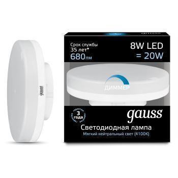 Лампа светодиодная диммирумая GX53 8W 4100K таблетка матовая 108408208-D gauss светодиодная лампа led gx53 8w ld108008208