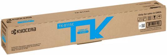 Картридж Kyocera TK-8115C для Kyocera M8124cidn/M8130cidn голубой 6000стр картридж kyocera 1t02nrcnl0 голубой [tk 5140c]